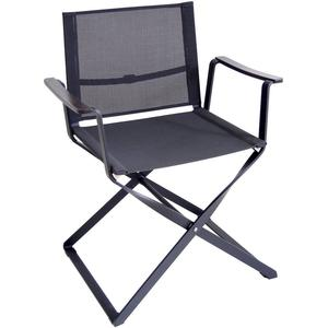 Emu Ciak Director's Chairhttp://images.pricerunner.com/product/300x300/1837996979/Emu-Ciak-Director's-Chair.jpg